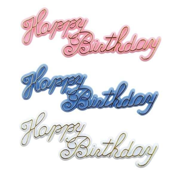 Happy-Birthday Schriftzug HB-005