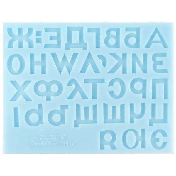 Silikonform Russische Groß-Buchstaben Buchstabengröße ca.2,1-2,5 cm