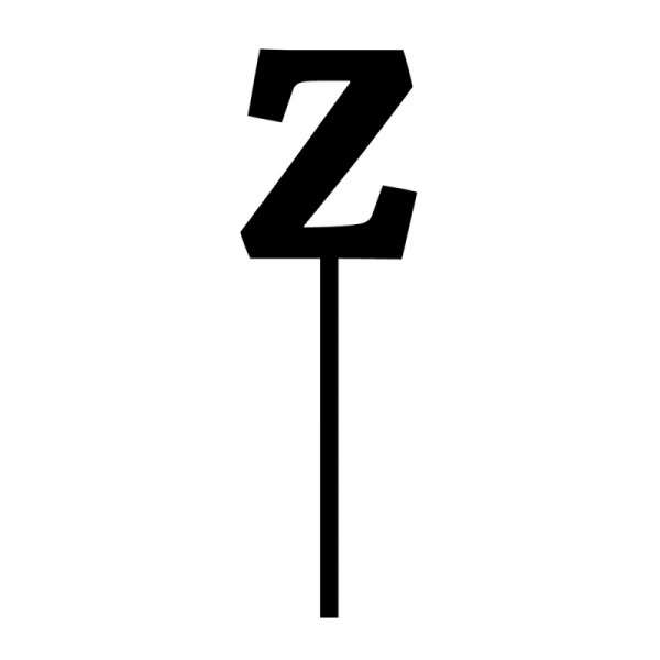 "Cake-Topper ""Z"" Straight, dick, schwarz"